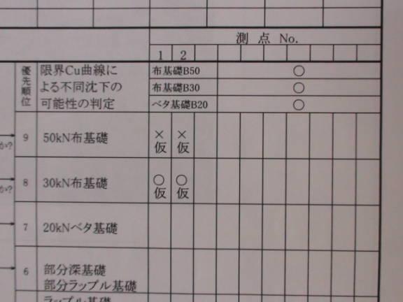 DSC06248.jpg