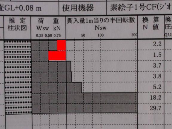 DSC06276.jpg