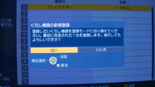 DSC06620.jpg