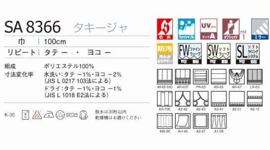 kawashima004.jpg
