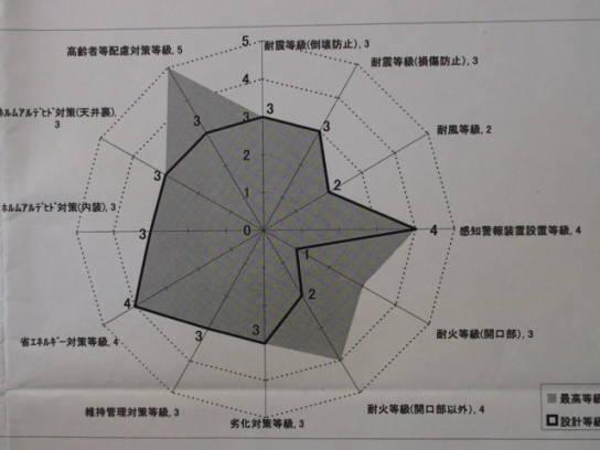 DSC06316.jpg