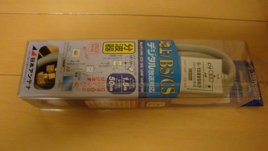 DSC06536.jpg
